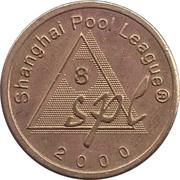 Token - Shanghai Pool League – avers