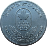 Olympic Trust of Canada - Shooting – revers