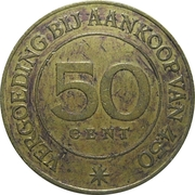 50 Cent - Burmann Penning 1884-1934 – revers