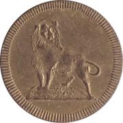 Spiel Marke (Leo and Dog) – avers