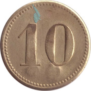 10 Pfennig (Werth-Marke; Brass; '10' - 4.4mm; Counterstamped) – revers