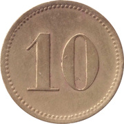 "10 Pfennig (Werth-Marke; Brass; thin ""1"") – revers"