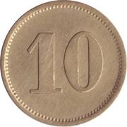10 Pfennig - Cantine C.u.D.B. – revers