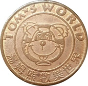 Token - Tom's World – avers