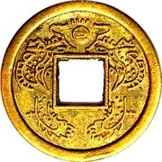 Chinese souvenir – revers