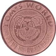 Token - Tom's World (Copper) – avers