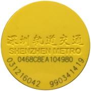 Shenzhen Metro Token – avers