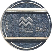 Token - MMC (9sG) – avers