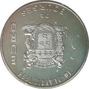 3 euros de Bourges [18] -  avers