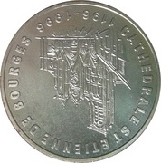 3 euros de Bourges [18] -  revers