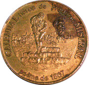 1,5 euro Calendal Cassis [13] – avers