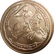 2 euros Amédée V (Chambéry) [73] – avers