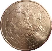 2 euros Amédée VIII (Chambéry) [73] – avers