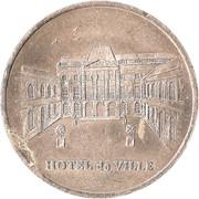 2 euros d'Issy-les-Moulineaux [92] – avers