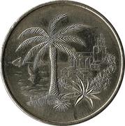 2 euros de Hyères [83] – avers