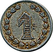 C.B.C. wage token – revers