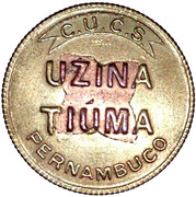 Token - Uzina Tiúma (# 2000) – avers