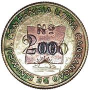 Token - Uzina Tiúma (# 2000) – revers