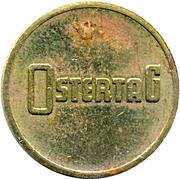 Safe deposit token - Ostertag (Itzehoe) – revers