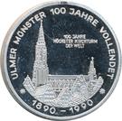 Jeton - Ulmer Münster – avers