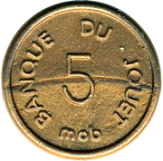 5 Centimes - Banque du Jouet (Mob) – revers