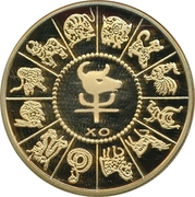 Token - Year of the Ox – revers