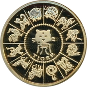 Token - Year of the Tiger – revers