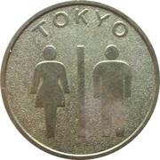 Token - Tetsudokaikan (Tokyo) – revers