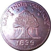 East India Company One Anna - Banyan Tree – avers