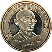 Token - Mohandas Gandhi – avers