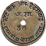 Token - State Bank of Hyderabad – revers