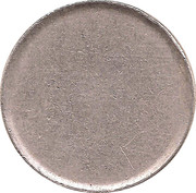 Blank Token (Copper-nickel; 19 mm) – avers
