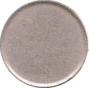 Blank Token (Copper-nickel; 19 mm) – revers