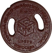 Token - Urbes - Sorocaba (holes) – avers