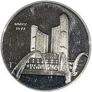 Token - Torex Interbranch International Mint – avers