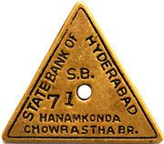 Token - State Bank of Hyderabad – avers
