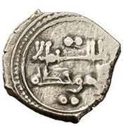 Fractional Dinar - Yahya al-Mamun – avers