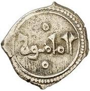 Fractional Dinar - Yahya al-Mamun – revers