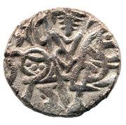 1 Jital  Anangapala II (1049-1079)  Tomara de Delhi – revers