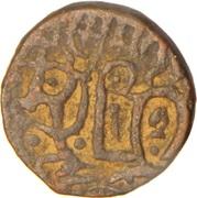 1 Jital - Sallakshana Pala Deva (Tomaras of Delhi) – avers