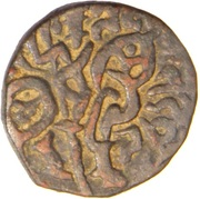 1 Jital - Sallakshana Pala Deva (Tomaras of Delhi) – revers