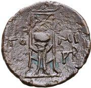 Bronze Æ24 -  revers
