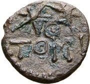 Bronze Æ14 – revers
