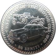50 seniti (automobile) – revers