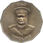 50 seniti (FAO) – avers