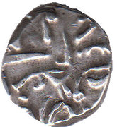 ⅛ Rupee - Muhammad Sa'adat Ali Khan (Tonk) – revers