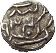 ⅛ Rupee - George V [Muhammad Ibrahim Ali Khan] – avers