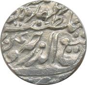 1 Rupee - Muhammad Ibrahim Ali Khan – avers