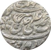 1 Rupee - Muhammad Ibrahim Ali Khan – revers