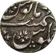 1 Rupee - Wazaif Muhammad Khan (Sironj mint) – revers